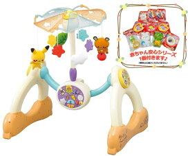 ★【おまけ:にぎにぎリング1個】【送料無料】 monpoke モンポケ 7ステップメリージム 6060