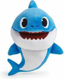 【送料無料】 Song Puppet with Tempo Control Daddy Shark BS ベイビーシャーク ソングパペット ダディシャーク