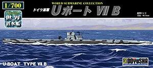 【7月再入荷予定】 【送料無料】 プラモデル 1/700 世界の潜水艦 No.08 ドイツ海軍 Uボート VIIB