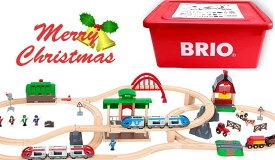 【数量限定:送料無料】2021年クリスマス限定レールセット 80000-134 BRIO ブリオ 木製レール