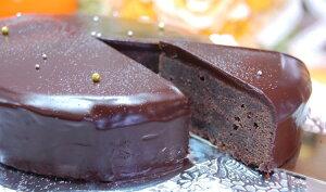 ザッハトルテ風チョコレートケーキ(15cm)
