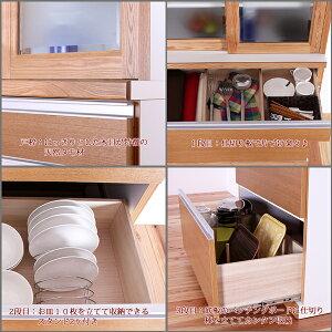 食器棚ダイニングボードカップボード幅120cm完成品国産無料設置高品質高級和風modan引き戸天然木タモ日本製キッチンボード大容量木製シンプル大川家具モダン