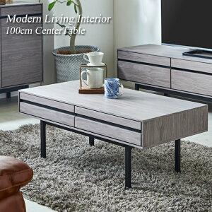テーブル 100cm ローテーブル センターテーブル リビングテーブル 木製 アンティークグレー table おしゃれ ナチュラル モダン シャビー 引出し付き 収納付きテーブル 長方形 ブルックリンスタ