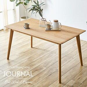 ダイニングセット4点セットダイニングテーブルセット135cm4人掛けベンチタイプカフェダイニング食卓4点セットオーク無垢ブラックファブリック天然木リバーriver2