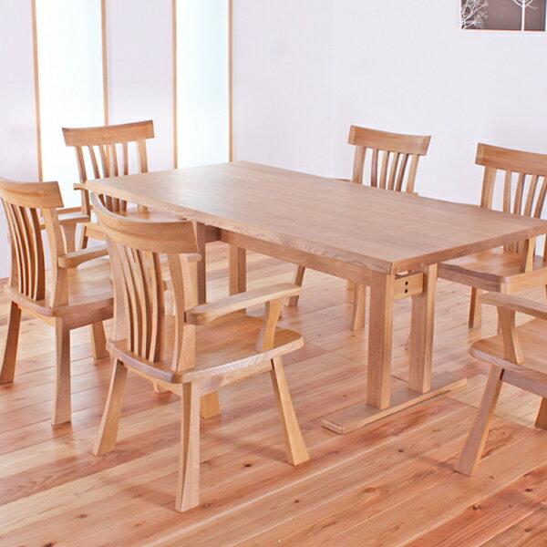 ダイニングテーブルセット 幅180cm 7点セット 6人掛け ダイニングセット 肘付椅子 無垢 オーク 天然木 北欧 モダン 無料設置
