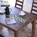 ダイニングテーブル 135cm 4人用 カフェダイニング モザイクタイル 天然木 グリーン オレンジ