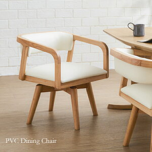 チェア 単品 ダイニングチェア 椅子 1人掛け 回転チェア 肘付き 木製 PVC 北欧 おしゃれ 白 ホワイト 木製 パソコンチェア 単品