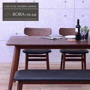 ダイニングセットダイニングテーブルセット4点セット北欧ベンチウォールナット無垢材4人掛け幅130cmダイニングチェア木製合皮モダン(ok-004)