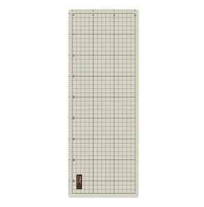 オルファ[206B]カッターマット A3ハーフ[事務用品][貼・切用品][カッティングマット]