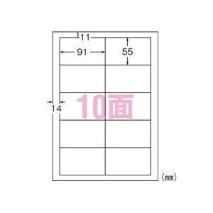 エーワン[51433]マルチカード名刺 クリアエッジ厚口[PC関連用品][OA用紙][プリンタカード]