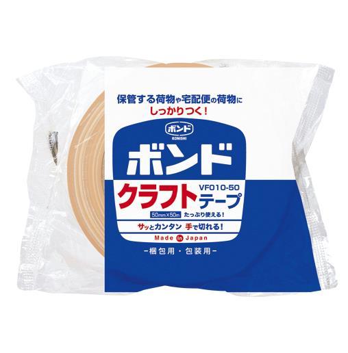 コニシ[#05348]クラフトテープVF010−50[作業用品・制服][梱包テープ・養生テープ][クラフトテープ]