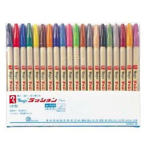 寺西化学工業[M300C-20]ラッションペンNO.300 20色セット[筆記具][マーカーペン・サインペン][水性サインペン]