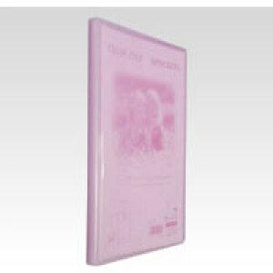 テージー[M-203-12 ピンク]マイホルダー ピンク[ファイル・ケース][クリヤーファイル][クリヤーファイル(ポケット溶着式)]