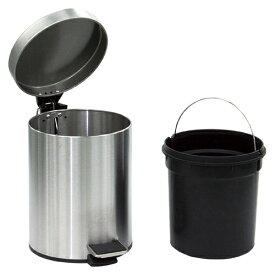 テラモト[DS-238-505-0]ペダルボックス 5L[生活用品・家電][トイレ用品・消臭剤][サニタリーボックス]