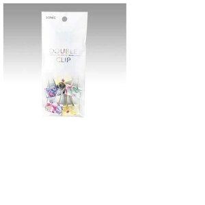 ソニック[GP-471]ダブルクリップ 花柄 中 10個入[事務用品][とじ・つづり用品][クリップ]