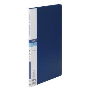 テージー[MS-342-02 ブルー]マイホルダーサイド A4縦 20P 青[ファイル・ケース][クリヤーファイル][クリヤーファイル(ポケット溶着式)]