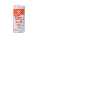 ニチバン[208-12]紙粘着テープ208 12mm 茶 10巻[作業用品・制服][梱包テープ・養生テープ][紙粘着テープ]