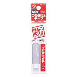 ニチバン[TN-TE7HS]テープのりてのりはんこのり詰替用テープ[事務用品][貼・切用品][テープのり]