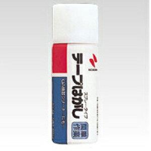 ニチバン[TH-50]テープはがし TH−50[事務用品][貼・切用品][テープはがし]