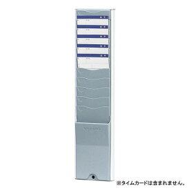 ニッポー[CR-10N]カードラック CR−10N[オフィス機器][タイムレコーダー][タイムカードラック]