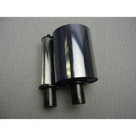 マックス[BP-R ダークグレー]カードプリンター インクリボン[オフィス機器][紙折り機・封かん機][カードプリンタ]