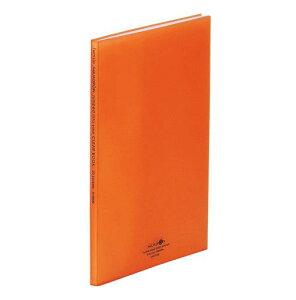 LIHITLAB[N-5000-4]クリヤーブック A4S 橙[ファイル・ケース][クリヤーファイル][クリヤーファイル(ポケット溶着式)]