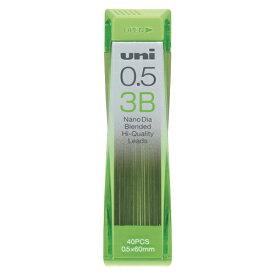 三菱鉛筆[U05202ND-3B]ユニシャープ芯ナノダイヤ0.5 3B[筆記具][シャープペン][シャープ替芯]