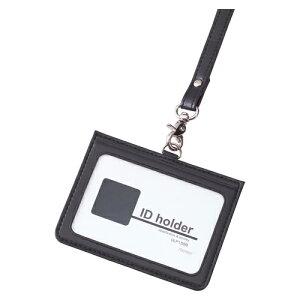 レイメイ藤井[GLP155B]イタリアン合皮IDカードケース ブラック[事務用品][名札・番号札][名札]
