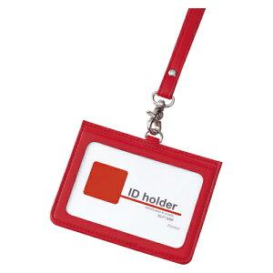 レイメイ藤井[GLP155R]イタリアン合皮IDカードケース レッド[事務用品][名札・番号札][名札]