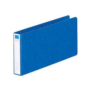 LIHITLAB[F-1227]リングファイル(5X11) 藍[ファイル・ケース][パンチ式ファイル][リングファイル]