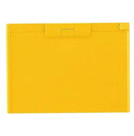 LIHITLAB[A-987U-5]クリップボードA4S 黄[ファイル・ケース][クリップボード][クリップボード]