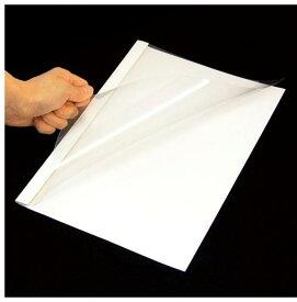 ジャパンインターナショナルコマース[A4-18P ホワイト]とじ太くん専用カバーA4縦綴18mm[オフィス機器][製本機・製本用品][製本カバー]