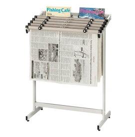 クラウン[CR-SN501-W]新聞架(スチール製)5段タイプ[オフィス家具][オフィスアクセサリー][新聞架]