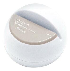 アスカ[LO80W]電動レターオープナー ホワイト[事務用品][印章・封筒・郵便用品][レターオープナー]