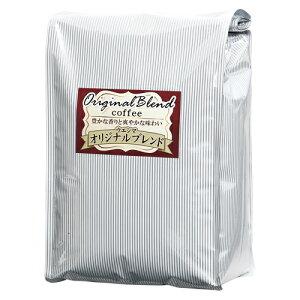 ウエシマコーヒーフーズ[11463]オリジナルブレンド(粉)1kg[生活用品・家電][飲料][レギュラーコーヒー]