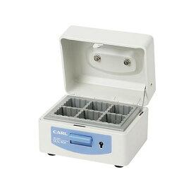 カール事務器[SB-7001]スチール印箱(豆)[事務用品][印章・封筒・郵便用品][印箱]
