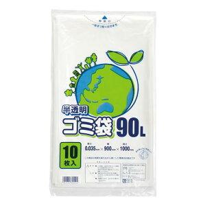 シモジマ[6604831]LDポリ 035E 90L 半透明10枚[生活用品・家電][ゴミ箱・日用雑貨][ゴミ袋]