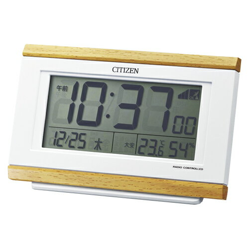 シチズン[8RZ161-007]電波時計 パルデジットキング[オフィス家具][オフィスアクセサリー][置時計]