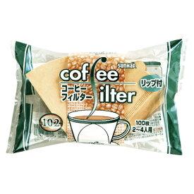サンナップ[CF-102M]コーヒーフィルター CF−102M[生活用品・家電][飲料][コーヒーフィルター]