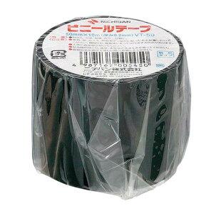 ニチバン[VT-506 クロ]ビニールテープ VT−50 黒    ●[作業用品・制服][梱包テープ・養生テープ][ビニールテープ]