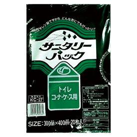 日本技研工業[KC-27]サニタリーパック20P 黒[生活用品・家電][トイレ用品・消臭剤][サニタリーボックス]