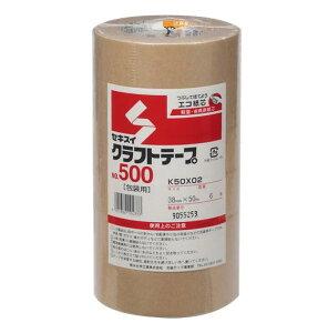 積水化学工業[K50X02]クラフトテープ500 38X50 6巻[作業用品・制服][梱包テープ・養生テープ][クラフトテープ]