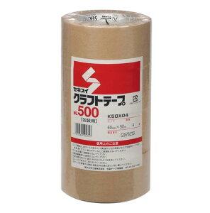 積水化学工業[K50X04]クラフトテープ500 60X50 4巻[作業用品・制服][梱包テープ・養生テープ][クラフトテープ]