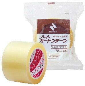 ニチバン[660PF-75]カートンテープ660PF 透明75×50[作業用品・制服][梱包テープ・養生テープ][梱包テープ]