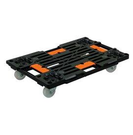 ナンシン[PD-427-3SN]樹脂縦横連結段積みドーリー[作業用品・制服][台車・脚立][台車]
