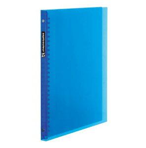 マルマン[F007B-02 ブルー]セプトクルールファイルノートB5薄型[事務用品][ノート・手書き伝票][バインダー]