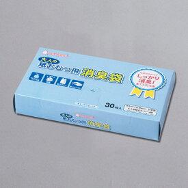 マルアイ[シヨポリ-220]消臭袋 大人の紙おむつ用BOX[生活用品・家電][健康管理・介護用品][介護用品]