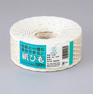 マルアイ[カヒ-10W ホワイト]紙ひも NO.10 ホワイト[作業用品・制服][梱包テープ・養生テープ][紐]