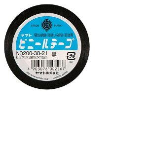ヤマト[NO200-38-21]ビニールテープ No200−38 黒[作業用品・制服][梱包テープ・養生テープ][ビニールテープ]