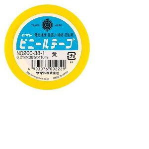 ヤマト[NO200-38-1]ビニールテープ No200−38 黄[作業用品・制服][梱包テープ・養生テープ][ビニールテープ]